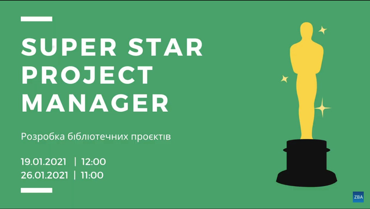 Super Star Project Manager